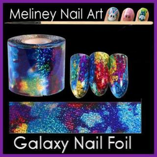 Holographic Nail Foils Dreamcatcher Nail Art Manicure Laser Transfer Stickers