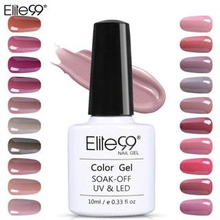 Elite99 10ml UV Gel Nail Polish Nude Color Nail Gel Polish Vernis Semi Permanent Nail Primer Gel V
