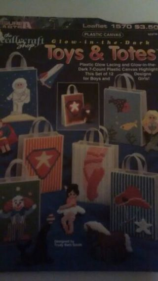 Toys and totes in plastic canvas
