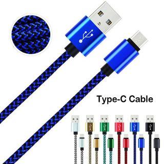 USB Typ C Kabel Ladekabel Datenkabel USB-C Nylon für Samsung S9 S8 Huawei P10 LG