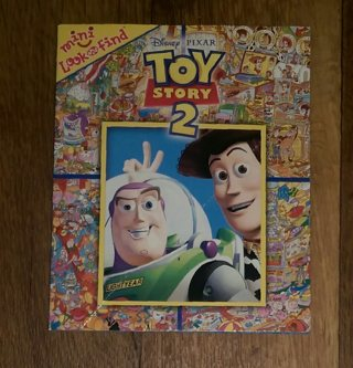 free toy story 2 mini look and find book children s books