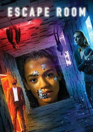 ESCAPE ROOM (HDX) VUDU OR (HD) ITUNES Code