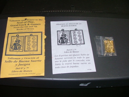Free: Talisman and Prayer to the Seal of Play Good Luck and