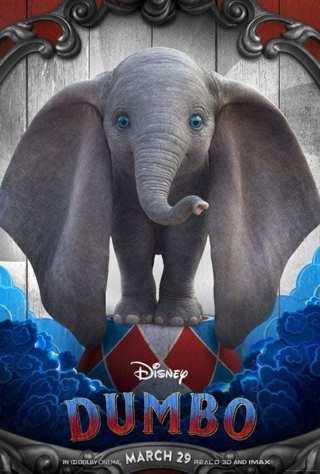 Dumbo DMA HDX Code