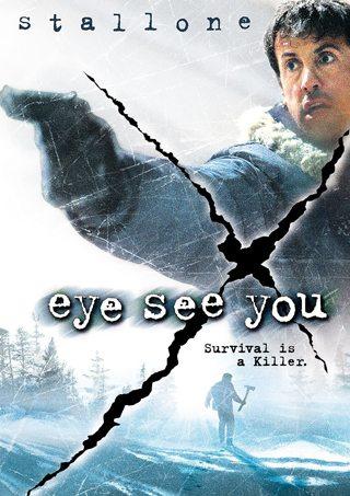 """""""EYE SEE YOU"""" STALLONE  n/c"""