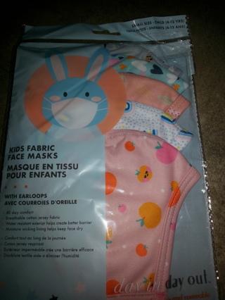New 5 pack childs masks
