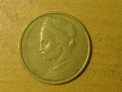 1976 Greece drachma coin world