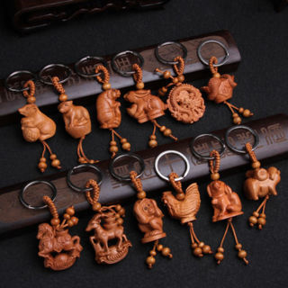 3D Wood Carving Twelve Chinese Zodiac Animal Statue Key Chain Pendant