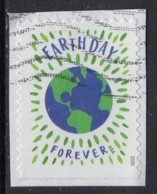 This Stamp #1199 (easy free shipping, just buy 25 or more listings)