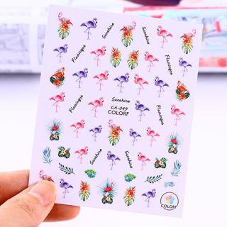 4Pcs 2Patterns 3D Nail Flamingo Toucan Stickers Tropical Flower Bird Manicure Decals