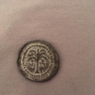 Ancient Jewish coin. *read description*