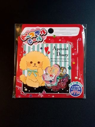 """~Mind Wave~ """"Apricot Diary"""" Sticker Sack ~ *Only One, Available!!* ☆Kawaii Bonus☆"""