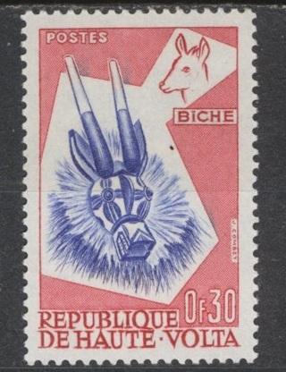 Upper Volta:  1960, Duiker, Tribal Mask of the Bobo, MNH-OG, Sc # BP-71 - UVT-1200b