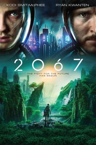 2067 DVD MOVIE IN WHITE SLEEVE