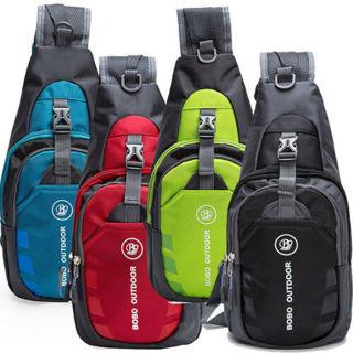 Fast Delivery - New Men Women Nylon Sling Bag Backpack #3