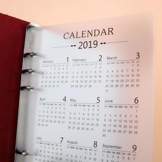 2019 Calendar PP Plate 2018 Kalendar Mat Frosted Plate Protecting Inner Paper Spacer Planner Filof