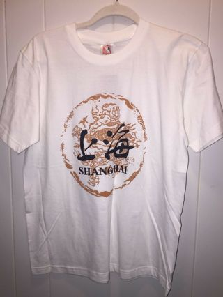 Beautiful New with Tags SANGHAI Large T Shirt China