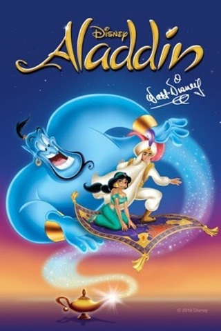 Aladdin 1992 HD (iTunes)