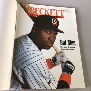 Beckett Baseball Card Monthly Magazine - May 1995  Issue # 122