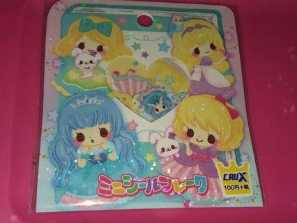 "Crux RARE HTF ""Twinkle Tale Friends"" Kawaii Sticker Flake Sack"