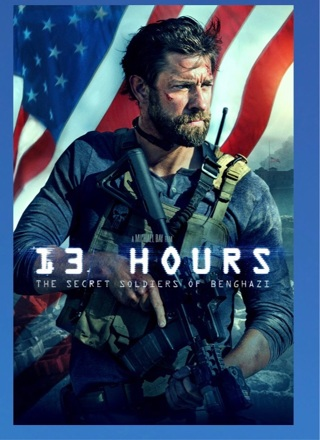 13 Hours digital HD for iTunes