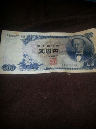 1969 Bank of Japan Nippon Ginko 500 Yen