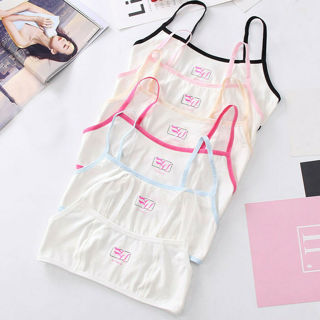 Girls Cotton Underwear Letter Printing Bra Vest Fashion Children Underclothes