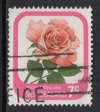 This Stamp #1201 (easy free shipping, just buy 25 or more listings)