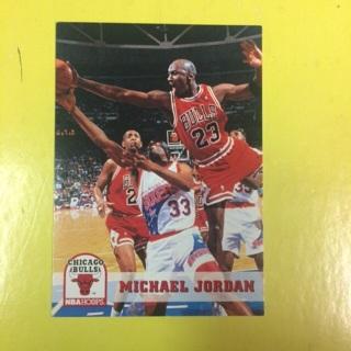1993-94 NBA Hoops HOF #28 G Michael Jordan - Bulls