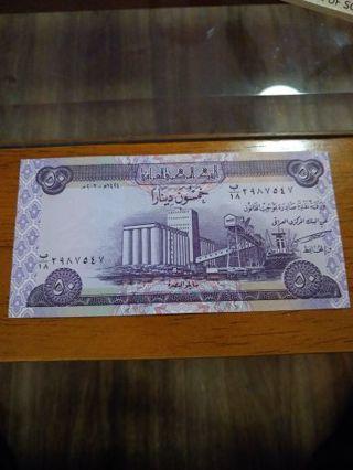 Iraq 50 Dinars CU