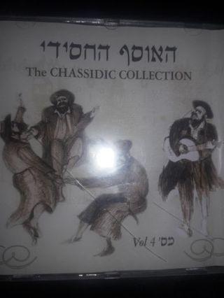 CHASSIDIC &  ✡ SHABAT SONGS Vol 4