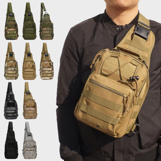 20L Hiking Trekking Backpack Sports Climbing Shoulder Bags Tactical Camping Hunting x1