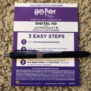 Harry Potter deathly hallows part 1 digital code! :)