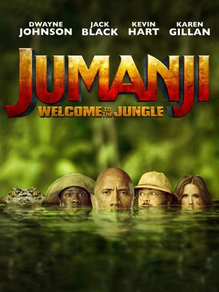 Jumanji Welcome to the Jungle HDX MA VUDU Digital Movie Code