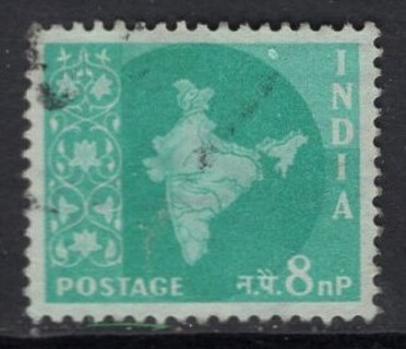 This Stamp #1189 (easy free shipping, just buy 25 or more listings)