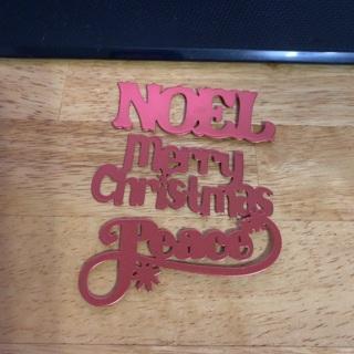 Christmas Metal Magnets