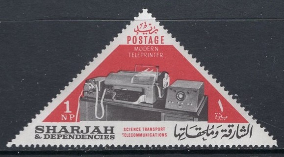 This stamp #2578 (easy free shipping, just buy 20 or more listings)