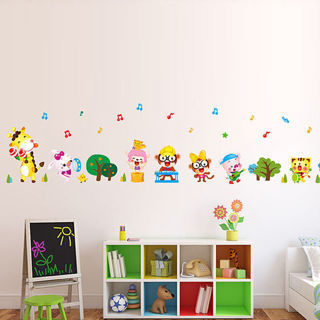 Animal Zoo Party Mural Wall Decals Sticker Kids Room Decor Removable Vinyl