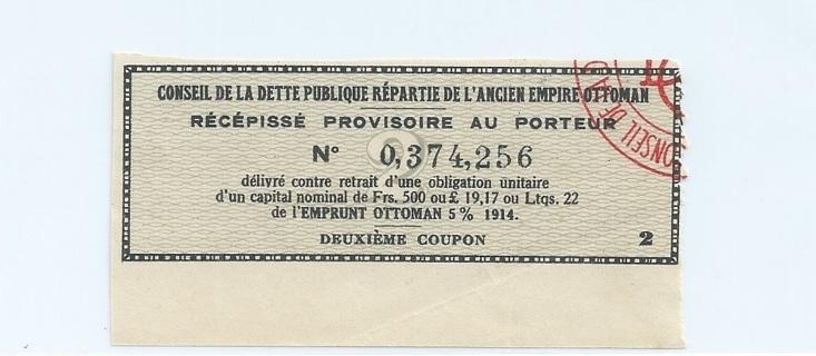Ancient Ottoman Empire bond coupon 1914