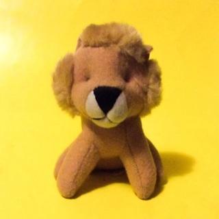 National Wildlife Federation Plush Lion