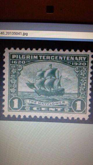 1920-#548-1 CENT PILGRIM TERCENTENARY-MINT,LTH,FINE/VFINE