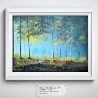 Print of a Master piece Original Painting