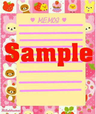 free kawaii rilakuma memo pad printable scrapbooking paper