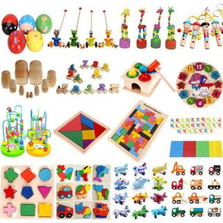 Baby Kid Children Intellectual Developmental Educational Game Wooden Toy Gift LS