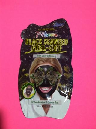 **~ Black Seaweed Peel off facial mask ~**