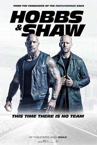 Hobbs & Shaw Digital Code