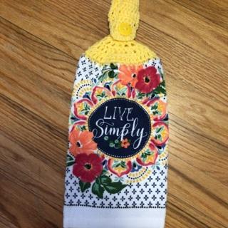Hand Crochet Oven Towel .