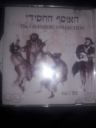 THE CHASSIDIC COLLECTION Vol 2 ((free shipping))