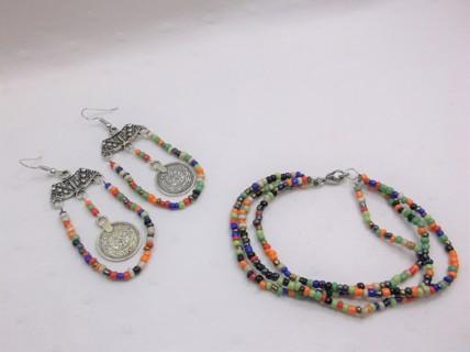 Bracelet and Matching Earrings - Lightly Tarnishing