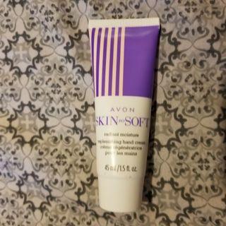 Avon - SSS Radiant Moisture Hand Cream